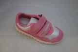 9700c143428 Superfit celoroční dětska bota vzor 09190-25 goretex