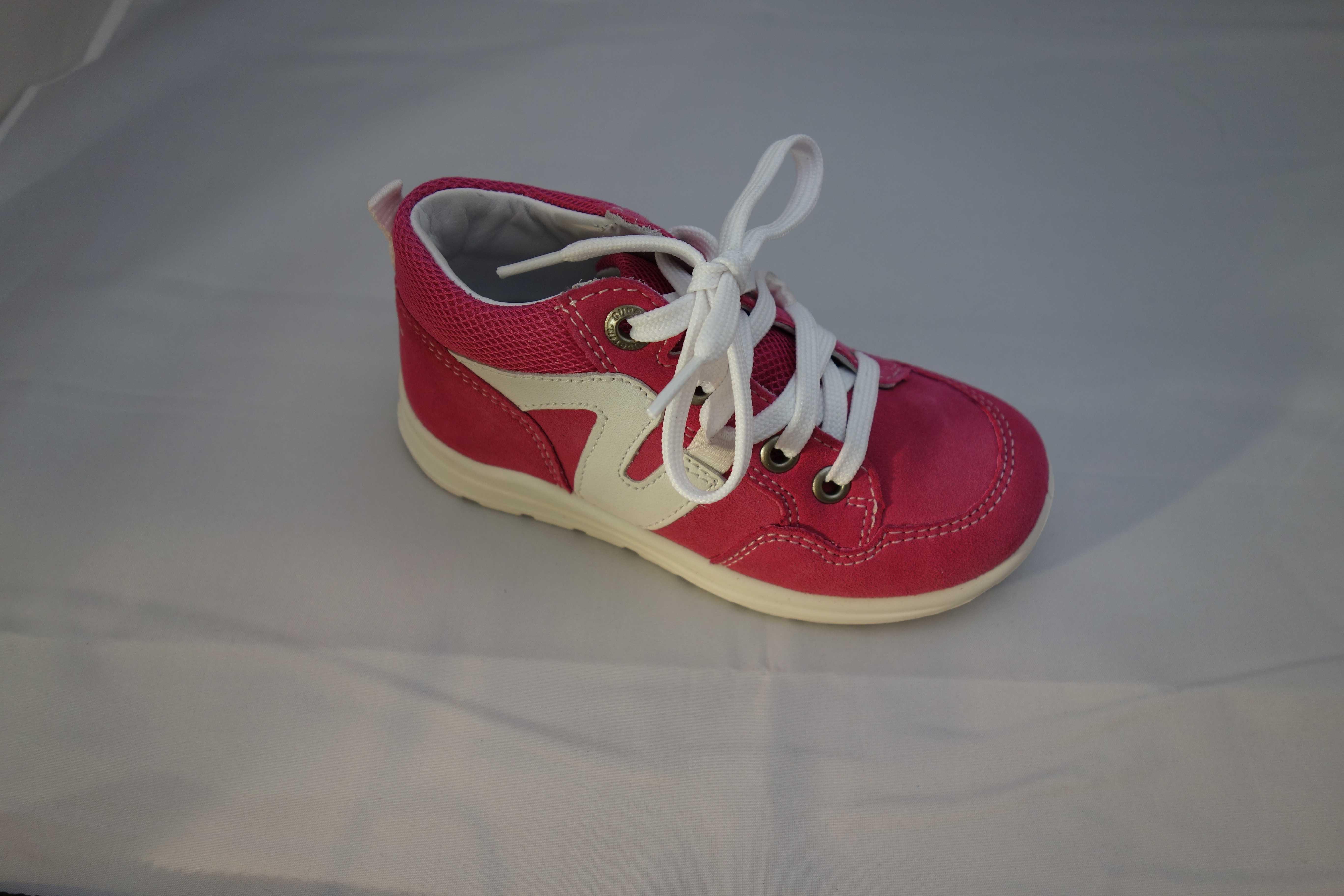 Superfit celoroční dětska bota vzor00323-55