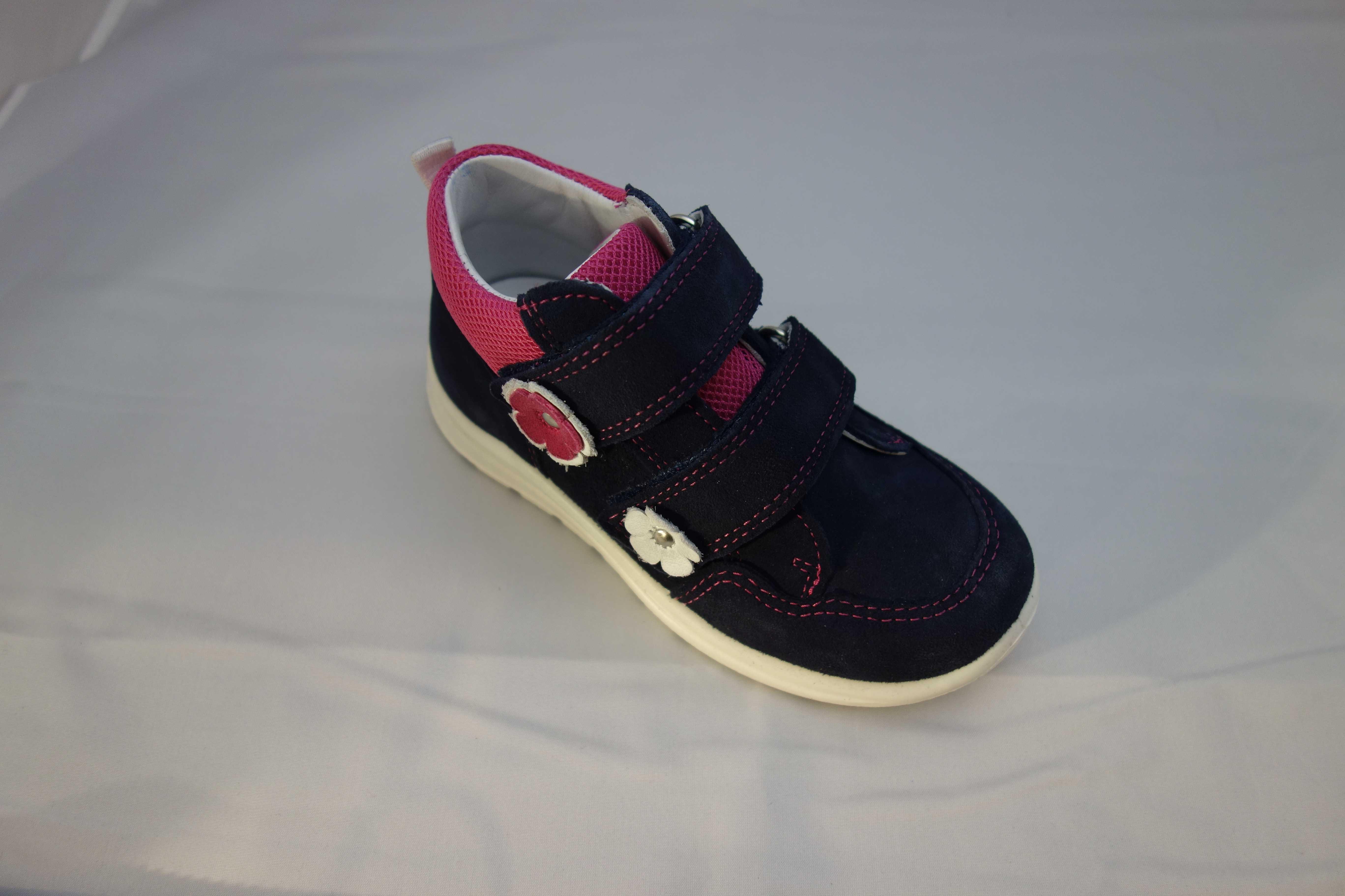 Superfit celoroční dětska bota vzor09321-80